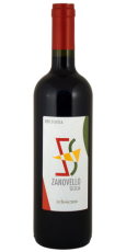 Nero dAvola 2016 - (bio) Zanovello/Sizilien
